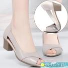 魚口鞋 2021夏季新款粗跟百搭舒適軟底中跟女鞋媽媽涼鞋中年婦女士魚嘴鞋 快速出貨