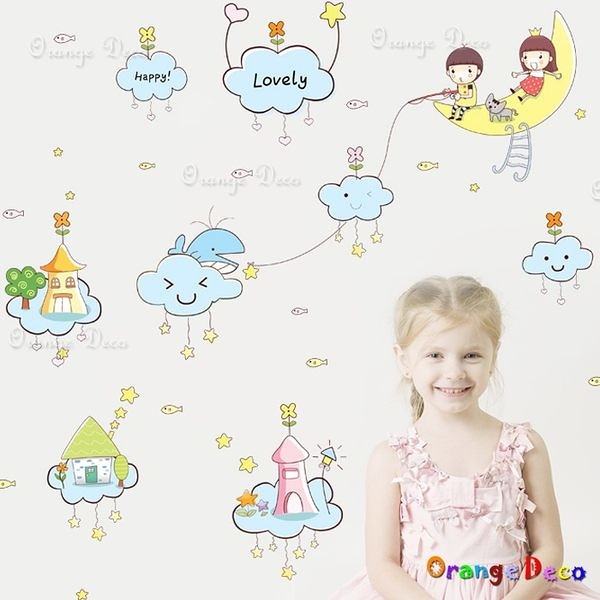 壁貼【橘果設計】童話 DIY組合壁貼/牆貼/壁紙/客廳臥室浴室幼稚園室內設計裝潢