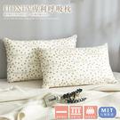 台灣製-HONEY專利呼吸枕/2入