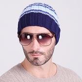針織毛帽-韓版潮流橫紋滑雪男帽子9款73if7[時尚巴黎]