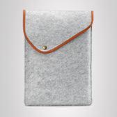 平板包-內膽包15寸保護套【TC原創館】