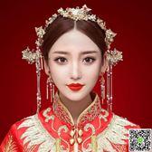 新娘古裝頭飾秀禾服旗袍配飾中式鳳冠步搖套裝結婚頭飾禮服發飾品 全館免運
