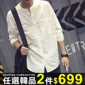 任選2件699襯衫棉麻修身立領大尺碼長袖襯衫上衣男裝【08B-C0012】