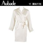 Aubade-Crepuscule 蠶絲S-XL及膝外袍(珍珠白)VI65
