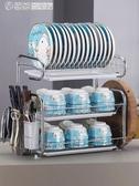 置物架廚房置物架用品用具晾洗放瀝水碗架碗櫃碗碟碗筷盤收納盒餐具架 快速出貨