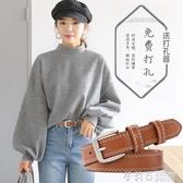 皮帶女士簡約休閒百搭韓國潮流bf風時尚個性學生韓版細腰帶女裝飾  茱莉亞