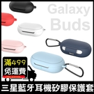 三星Galaxy Buds+ Buds ...