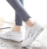夏季小白鞋女2020新款鞋子網紅夏天女鞋百搭潮鞋夏款透氣網面白鞋XL4404【俏美人大尺碼】