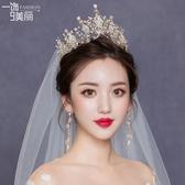 頭飾 新娘結婚頭飾皇冠新款禮服白紗配飾歐美大氣巴洛克王冠發飾女 蘑菇街小屋
