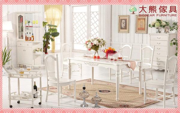 【大熊傢俱】杏之韓 HE601 韓式1.3米 餐桌椅組 鄉村風 餐台 歐式餐桌椅 餐椅  雕花餐桌 象牙 法式