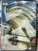 挖寶二手片-P36-038-正版DVD-其他【義大利巴洛克:室內樂曲選輯】-(直購價)