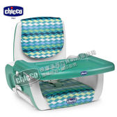 chicco-Mode攜帶式兒童餐椅座墊-綠波紋
