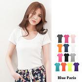 藍色巴黎 ★ 百搭純色圓領羅紋棉短袖T恤上衣《18色》【23007】