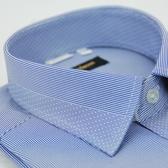 【金‧安德森】藍色變化領點點窄版長袖襯衫