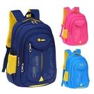 兒童書包國小男童1-3年級4-6年級奔飛雙肩背包輕便減負6-12周歲 快速出貨
