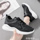 運動鞋女韓版網紅爆款透氣跑步鞋防滑簡約女鞋春秋學生鞋 卡布奇諾