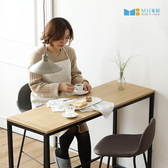 【MH家居】吧台 餐桌 吧檯桌 赫爾實木吧台桌原木棕