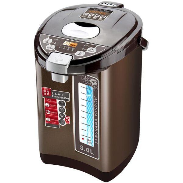 電熱水瓶全自動保溫家用大容量恒溫燒水壺MKS 全館免運