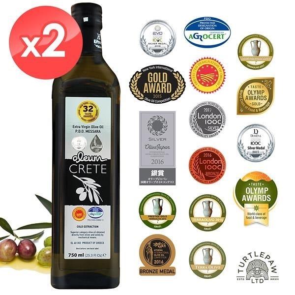 【南紡購物中心】【 Oleum Crete】奧莉恩頂級初榨橄欖油(750ml*2瓶)