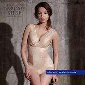 輕飄飄三角連身美體衣。深V剪裁 美背設計 無壓塑身。膚色。Labome拉波米內衣 (D30005)