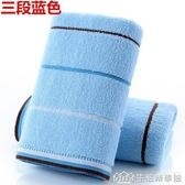 純棉毛巾柔軟吸水加厚成人家用洗臉巾回禮品禮盒 生活樂事館