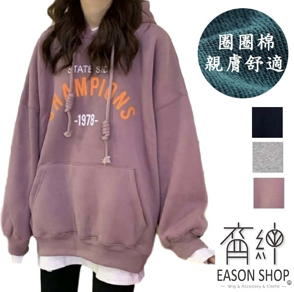 EASON SHOP(GW8961)韓版撞色英文字母印花大口袋落肩寬版長袖素色棉連帽T恤裙女上衣服大尺碼打底內搭