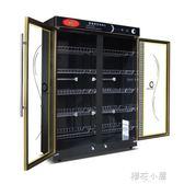 餐具消毒櫃商用1000L大容量立式雙門臭氧紅外線食堂餐廳保潔碗櫃igo『櫻花小屋』