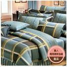 精梳棉雙人床包+雙人鋪棉兩用被套組-風采
