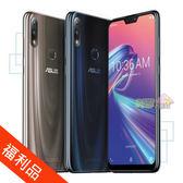 ◤福利品◢ Asus ZenFone Max Pro (M2)  ZB631KL 6.3吋 雙卡 手機 (4G/128G)