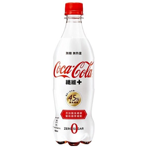 可口可樂 纖維+汽水 600ml【康鄰超市】