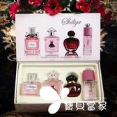 法國正品小黑裙香水女士持久淡香學生自然清新玫瑰女人禮盒禮物