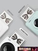 迷你打印機 學霸迷你學生錯題整理神器家用小型便攜遠程彩色紙咕咕迷口袋手機照片 優拓