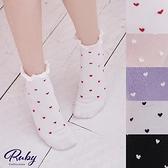 襪子 荷葉滾邊愛心短襪-Ruby s 露比午茶