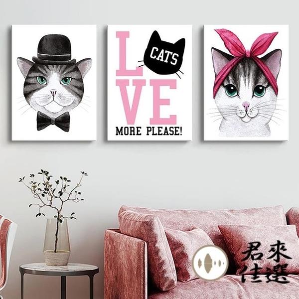 單幅 寵物掛畫裝飾壁畫卡通可愛兒童房臥室床頭客廳掛畫【君來佳選】