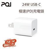 PQI PDC24W USB-C 極速(PD)快充頭 [富廉網]