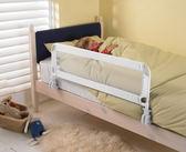床護欄 圍欄 欄圍欄擋板寶寶嬰兒安全床邊護欄小孩防摔防護1.5米1.8米【情人節禮物限時八折】