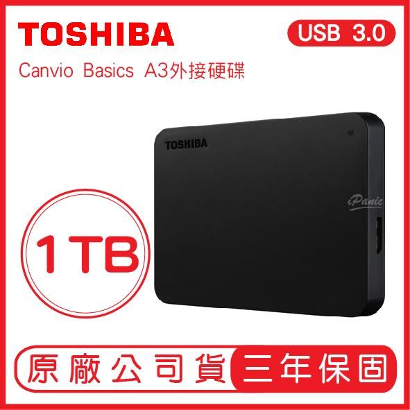 TOSHIBA 東芝 1T 行動硬碟 隨身硬碟 外接式硬碟 原廠公司貨 A3 Canvio BASICS III