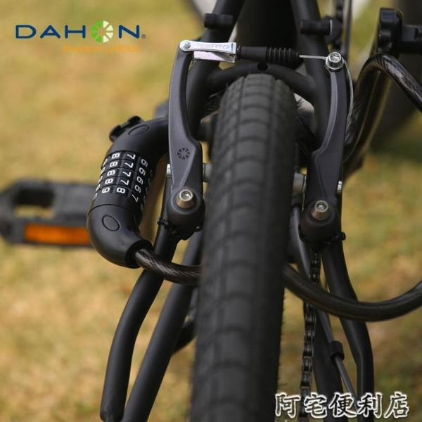 大行(DAHON)折疊腳踏車密碼鎖山地車五位密碼車鎖電動單車鎖5位 町目家