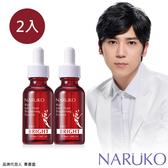 NARUKO牛爾 紅薏仁健康美白精華2入