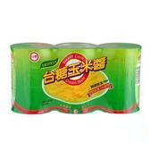 台糖特級玉米醬425G*3【愛買】