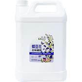 【寵大爺】【Dory朵莉寵物潔淨美學】蝶豆花去味噴劑3800ml 犬貓用 有效去除頑強臭味可消毒殺菌