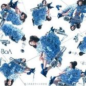 寶兒 BoA 這樣下去好嗎 CD附DVD (音樂影片購)