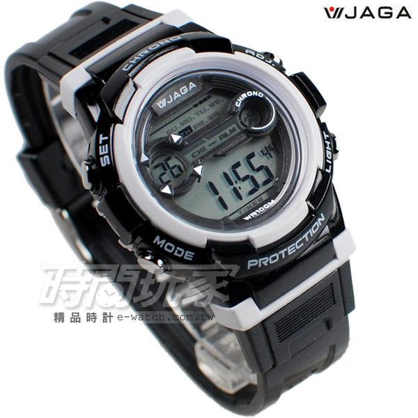 JAGA 捷卡 游泳休閒多功能 夜間冷光照明 運動錶 運動電子錶 M1126-AD(黑白)