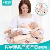 孕婦多功能 嬰兒哺乳喂奶枕     SQ9570『寶貝兒童裝』TW