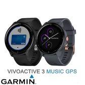 GARMIN vivoactive 3 Music GPS 音樂智慧錶花崗岩藍