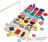 幼兒童玩具數字拼圖積木早教益智力開發動腦1-2歲半3男孩女孩寶寶 小城驛站