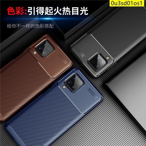 送鋼化膜 碳纖維三星M12手機殼三星m12保護殼Samsung Galaxy M12手機殼 全包防摔殼 三星 m12手機殼