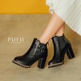 限量現貨◆PUFII-短靴 側釦環鬆緊粗跟踝靴-1110 現+預 冬【CP19494】