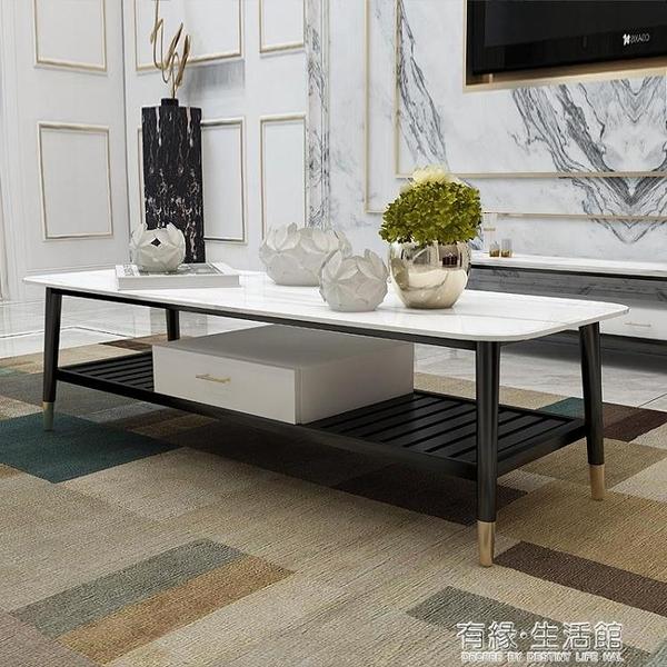 北歐輕奢茶幾簡約設計師客廳小戶型家具后現代輕奢大理石茶幾AQ 有緣生活館