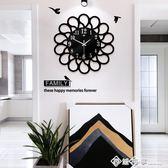 歐式創意鐘表掛鐘客廳家用時尚現代簡約大氣個性靜音臥室石英時鐘 西城故事